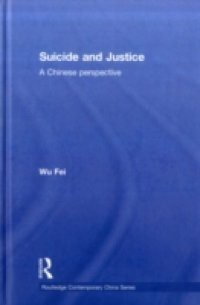 Suicide and Justice