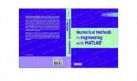 Numerical Methods in Engineering with MATLAB(R)