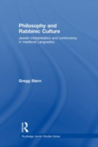 Philosophy and Rabbinic Culture