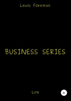 Business Series. Part Three