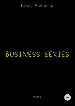 Business Series. Part Five