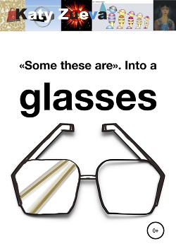 Some these are. Into a glasses