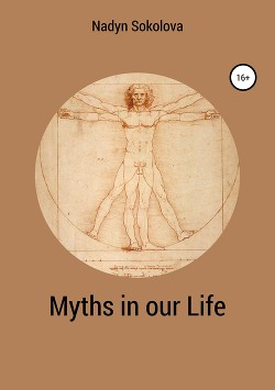 Myths in our Life